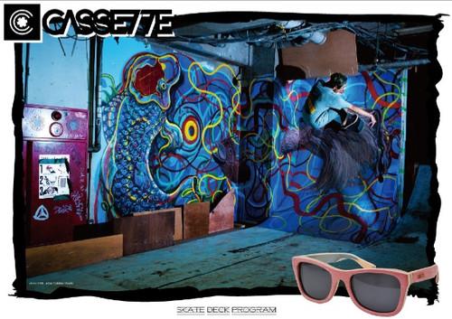600cassette_poster