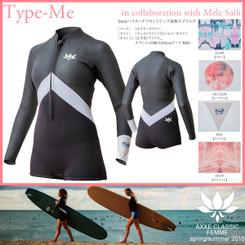Type_me_3