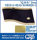 Neckheadwarmer