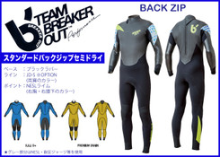 Backzip_2