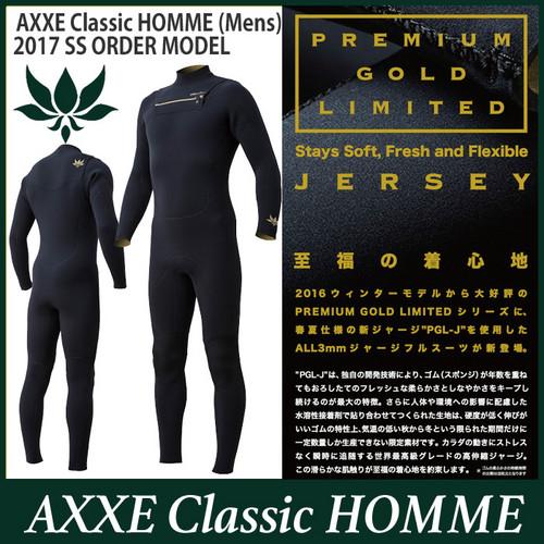 Homme_premium