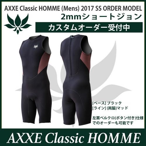 Homme_shortjohn