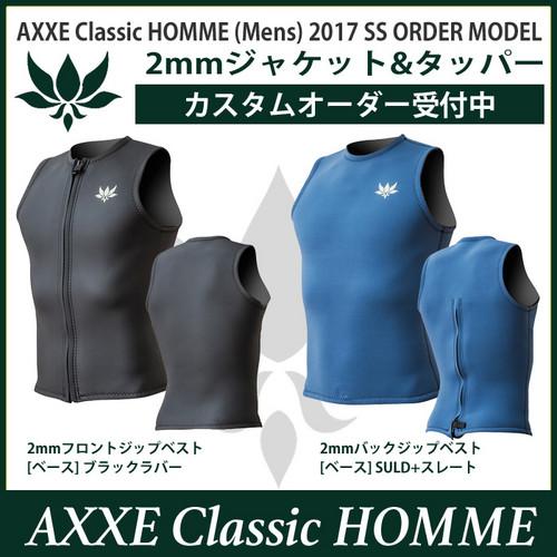 Homme_vest