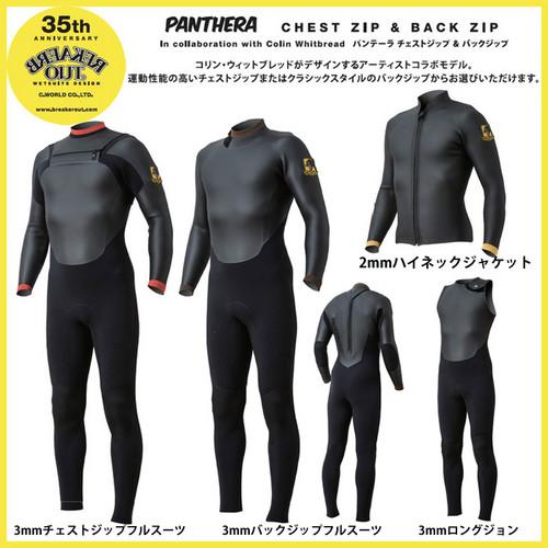 Panthera_1