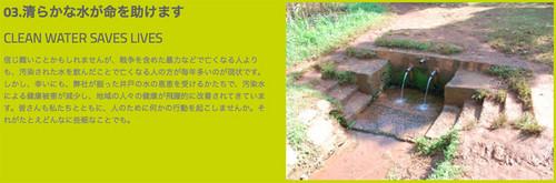 Fw_step3