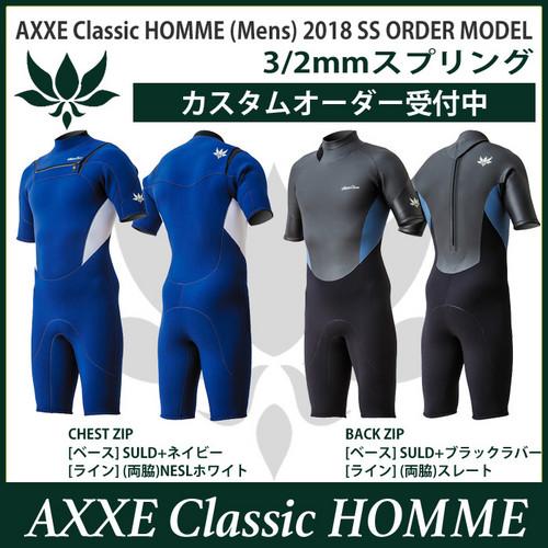 Homme_spring