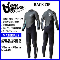 Backzip1