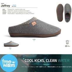 Jeffrey_1