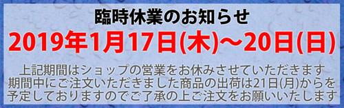 Rinji730_2